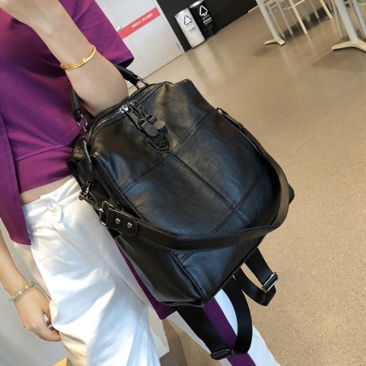 女包新款後背包大容量軟皮時尚休閑背包多功能旅行包