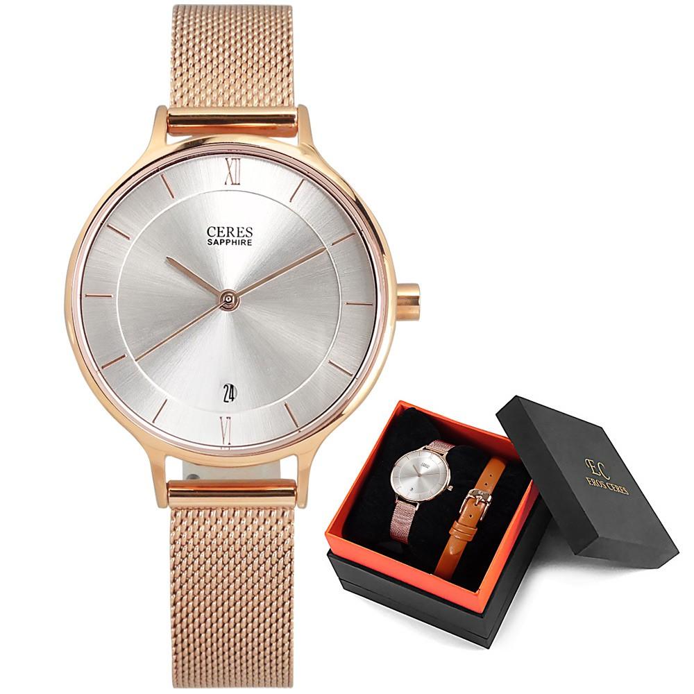 EROS CERES 贈錶帶 日期 米蘭編織不鏽鋼手錶 禮盒組 銀x玫瑰金 LQ3323RG-S 33mm 廠商直送