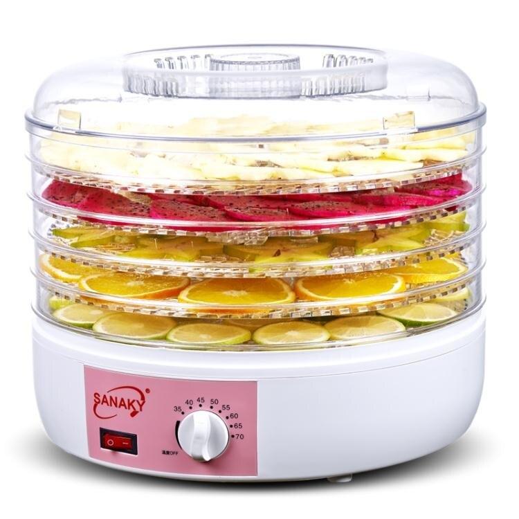 食物乾燥機 SANAKY/S6?果機食物脫水風?機水果蔬菜寵物肉類食品烘?機小型  ATF 全館鉅惠