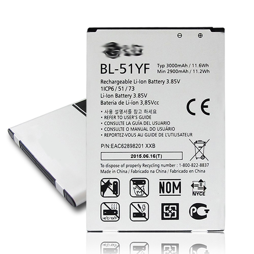 LG G4 / X Fast K600Y電池 H815 BL-51YF 3000mAh 電池