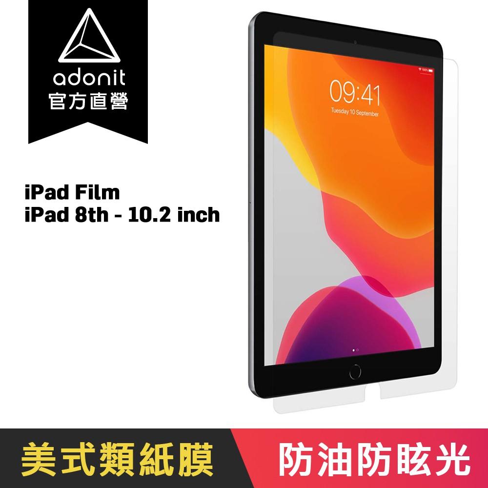 【Adonit 煥德】iPad Film 美式書寫類紙膜 - iPad 7/8th (10.2 inch)