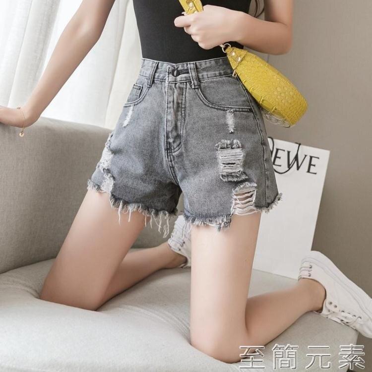 灰色牛仔短褲女夏季薄款新款網紅高腰顯瘦破洞寬鬆a字熱褲潮ins