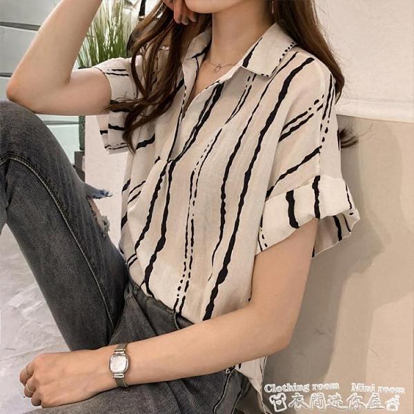 短袖襯衫2021夏季女裝韓版新款短袖套頭寬鬆棉麻襯衣學生清新文藝條紋襯衫迷你 迷你屋 618狂歡