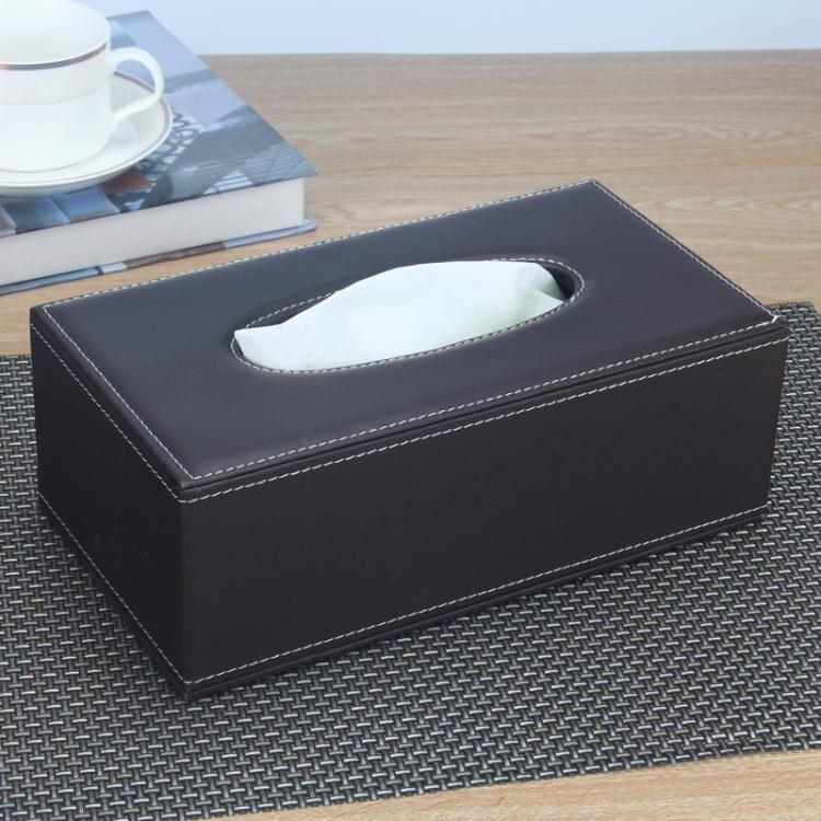 皮革紙巾盒 客廳茶幾餐巾紙抽紙盒 可愛歐式簡約創意家用車用高檔