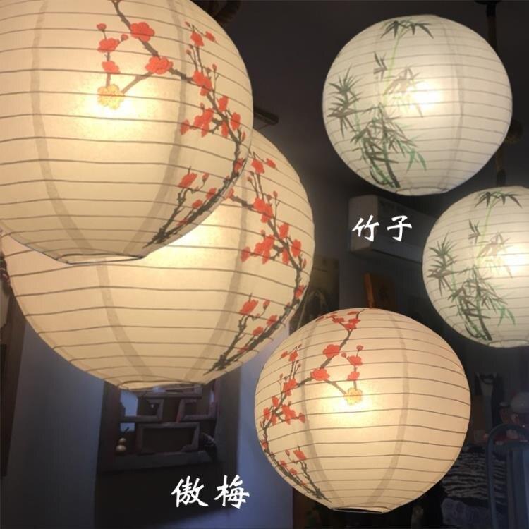 新年元宵春節小圓裝飾掛飾紙燈籠日式古風梅花竹子燈籠燈罩結婚慶