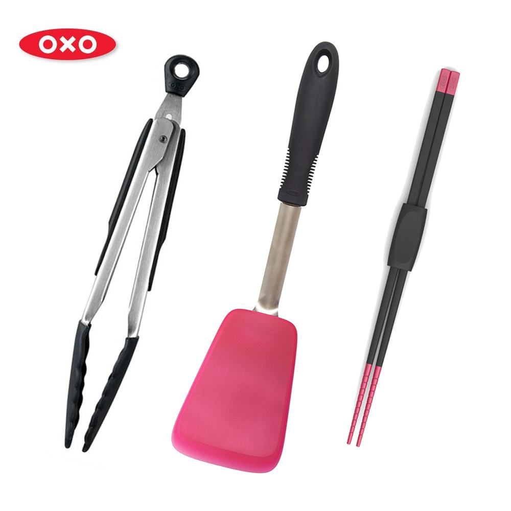 【好好握不傷鍋3件組】OXO 彈性矽膠鍋鏟-野莓+矽膠料理長筷-桃紅+9吋矽膠餐夾