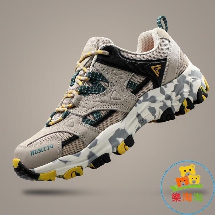 【八折】戶外登山鞋女防水防滑徒步鞋輕便耐磨爬山運動鞋