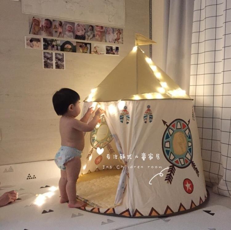 遊戲帳棚 韓國印地安寶寶游戲帳篷城堡玩具屋兒童讀書角冷靜角郊游 摩可美家