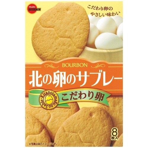 北日本 北卵雞蛋餅 牛奶雞蛋餅   北之卵雞蛋餅 96g   8入/盒  BOURBON