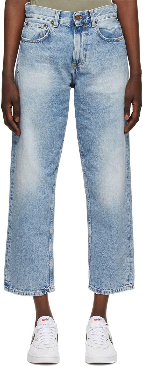 6397 蓝色 Skater 牛仔裤