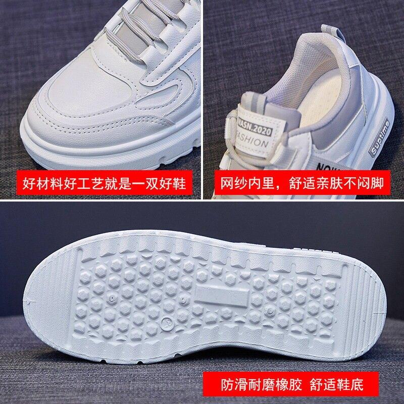 ins基礎百搭小白鞋女2021春季新款韓版學生跑步板鞋女低幫鞋NK81