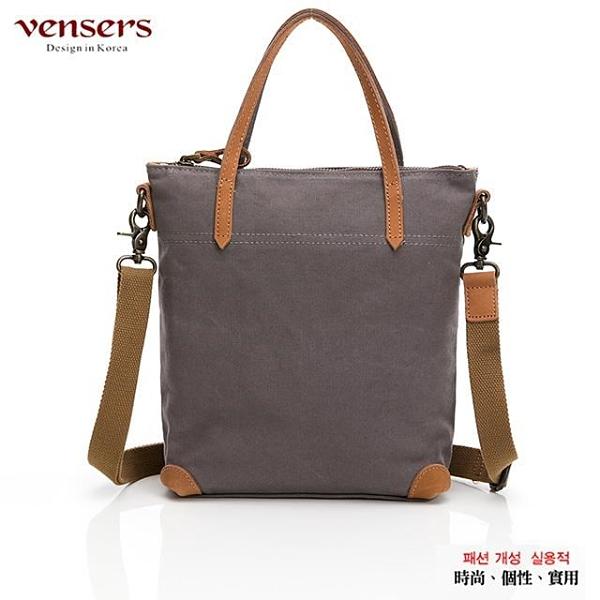 【南紡購物中心】【vensers】韓潮棉麻斜肩背包(C834101灰色)