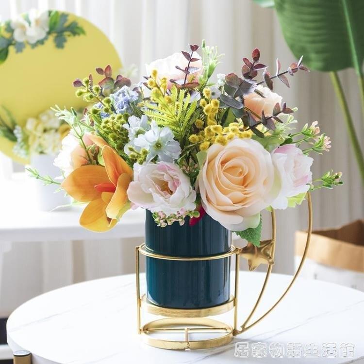 北歐輕奢高端假花花藝擺件仿真花客廳茶幾電視櫃餐桌花裝飾擺花 果果輕時尚