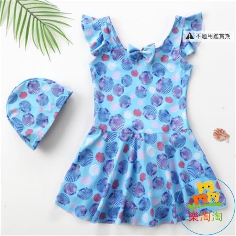 【八折】兒童泳衣女童寶寶連體小公主裙式可愛女孩游泳裝