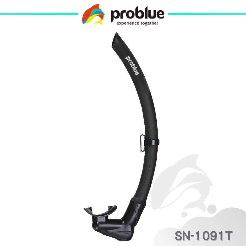 problue 自潛折疊式呼吸管 SN-1091T