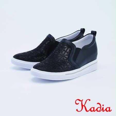 kadia.真皮質感鑽面休閒鞋(1008-90黑色)