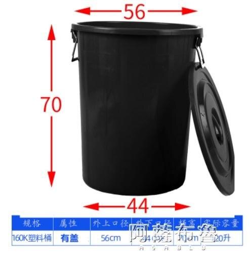 垃圾桶 大垃圾桶大號黑色紅色環衛黃色綠色廚房戶外有蓋特大號商用帶蓋 MKS 摩可美家