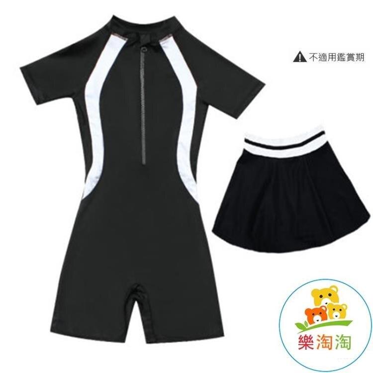 【八折】兒童泳衣中大童女童連體泳裙女孩學生專業少女游泳裝