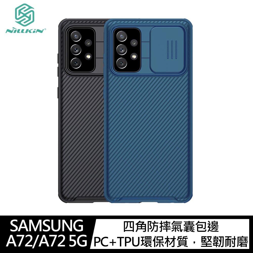 鏡頭滑蓋!強尼拍賣~NILLKIN SAMSUNG Galaxy A72/A72 5G 黑鏡 Pro 保護殼