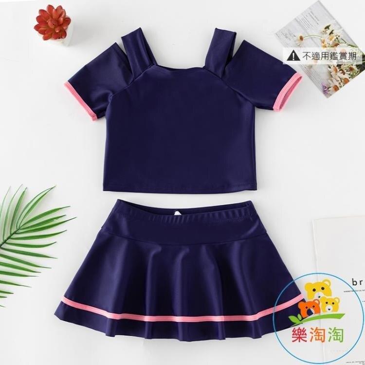 【八折】兒童泳衣女女童分體公主裙式寶寶女孩可愛溫泉游泳