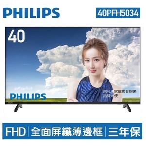 PHILIPS飛利浦40型FHD液晶顯示器+視訊盒40PFH5034