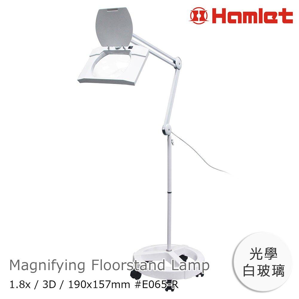 【Hamlet 哈姆雷特】1.8x/3D/190x157mm 方型大鏡面LED護眼檯燈放大鏡 落地輪架式【E065-R】