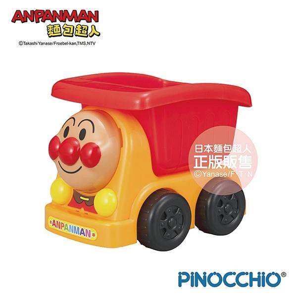 日本 麵包超人 小小造型傾卸車玩具
