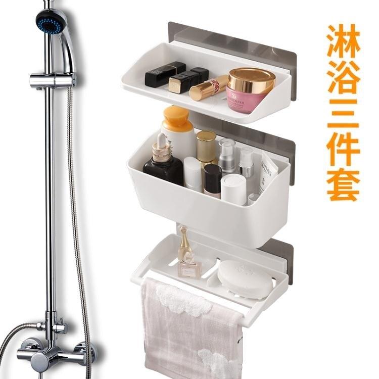 雙慶吸盤式浴室置物架廁所免打孔吸壁置物架衛生間壁掛廚房收納架 摩可美家