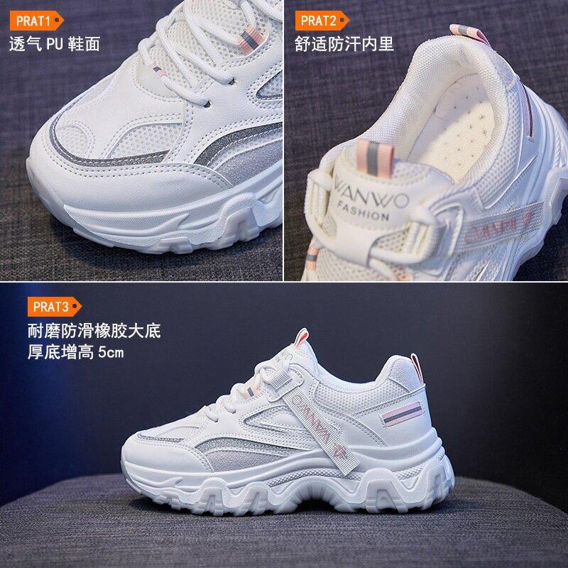 ins韓版老爹女鞋2021春季新款學生百搭運動鞋女厚底增高休閒Q7802
