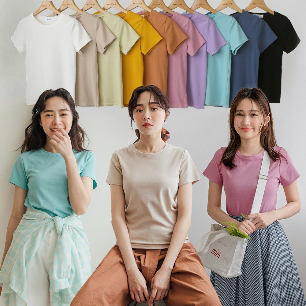 MIUSTAR 合版素面彈力棉質上衣(共10色)短袖 t恤 0420 預購【NJ1057】