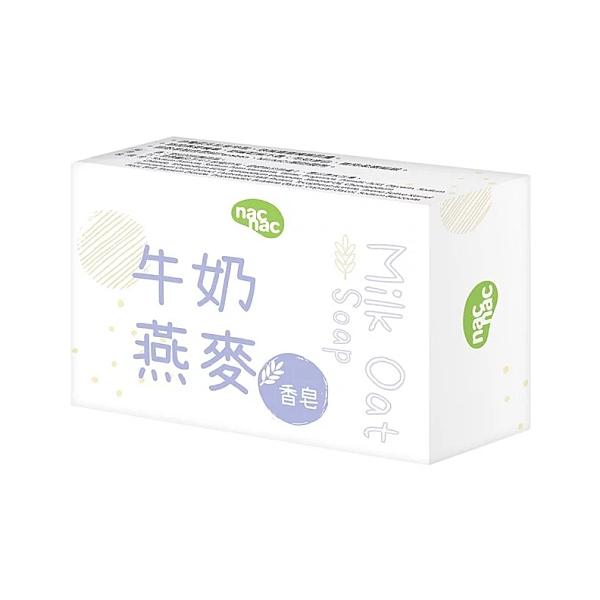 nac nac 牛奶燕麥皂 (75g/顆)【杏一】