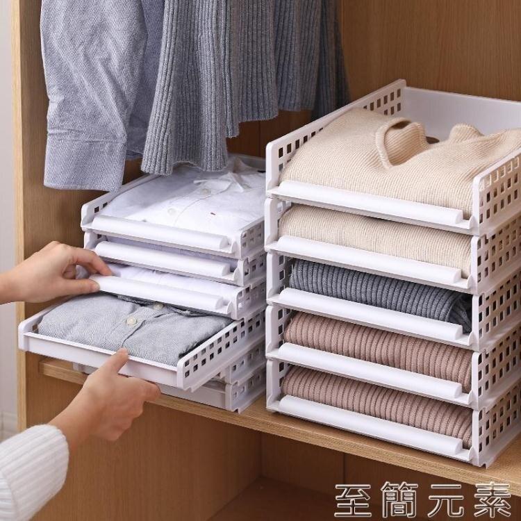懶人衣櫃疊衣板可抽分層隔板襯衣褲子收納神器衣服T恤摺疊整理架WD 至简元素