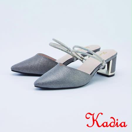 kadia.兩穿時尚優雅高跟鞋(1028-98黑色)