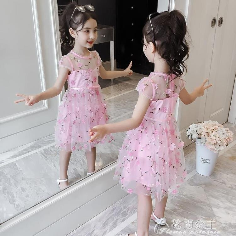 洋裝女童連身裙新款洋氣兒童蓬蓬紗裙子女寶寶童裝夏裝公主裙夏裝 摩可美家