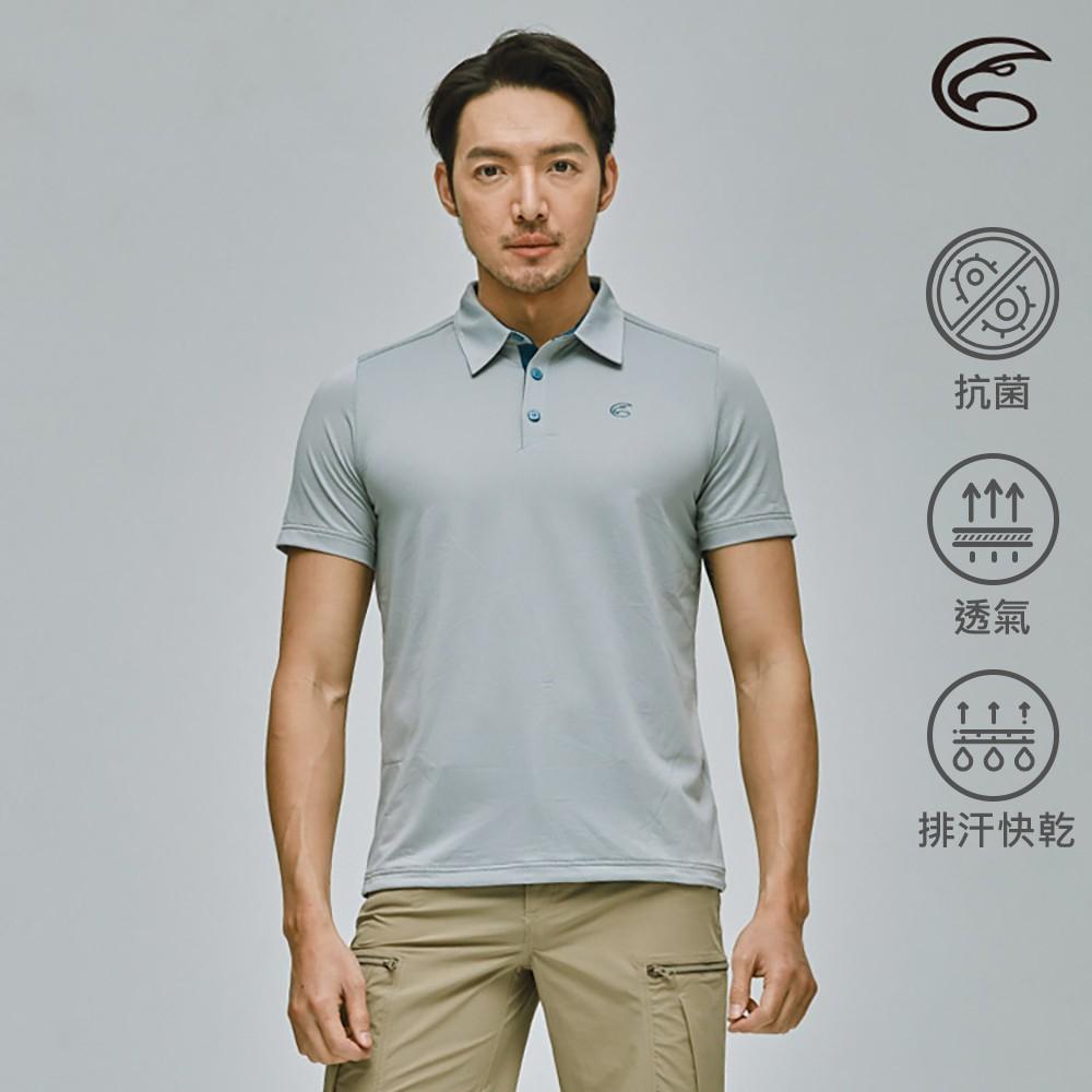 ADISI 男排汗快乾抑菌短袖POLO衫AL2111021 環保灰 / 大和抗菌 防臭 透氣 速乾 吸濕 排汗衣