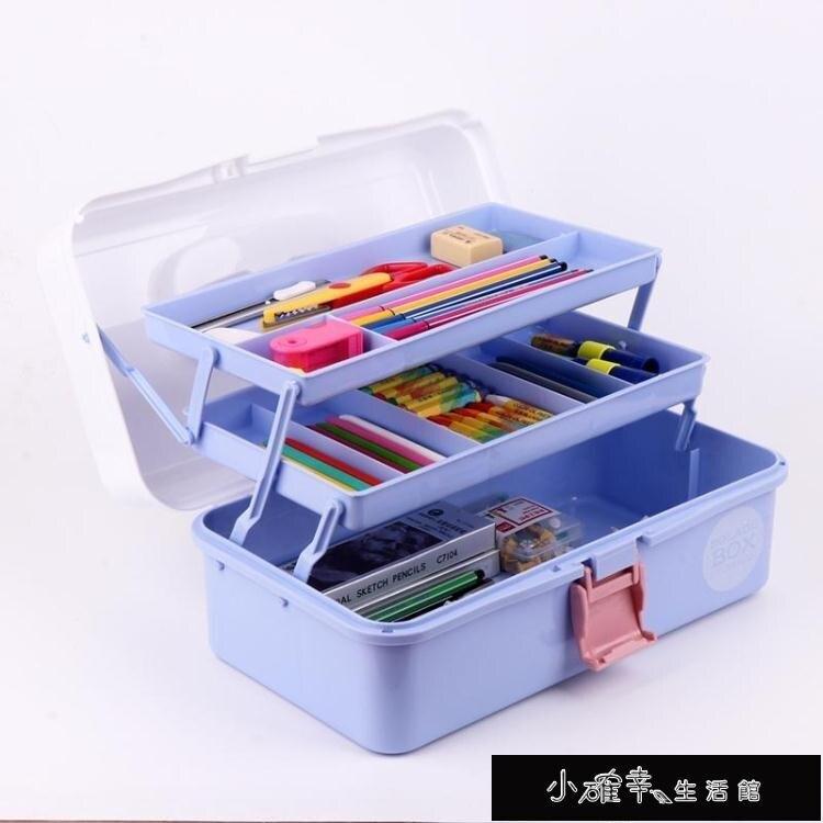 工具收納箱美術工具箱多功能畫箱大號三層手提兒童繪畫用品小學生收納美甲盒 摩可美家