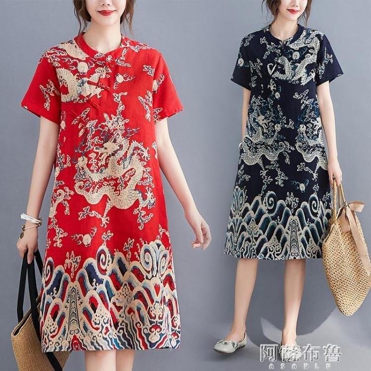 旗袍洋裝 夏季新款民族風棉麻印花短袖連身裙女復古斜襟盤扣改良旗袍裙 摩可美家