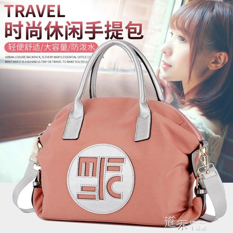 包包女包2021新款潮大容量手提包女百搭尼龍牛津帆布包單肩斜挎包 果果輕時尚