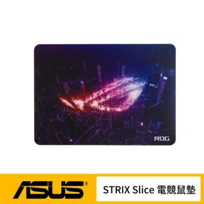 ASUS 華碩 ROG STRIX Slice 電競滑鼠墊