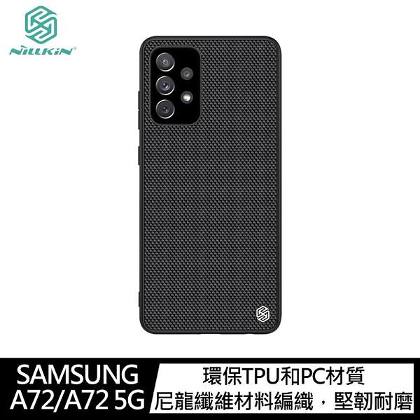 【愛瘋潮】NILLKIN SAMSUNG Galaxy A72/A72 5G 優尼保護殼 手機殼 背蓋式 硬殼 防撞殼 防摔殼