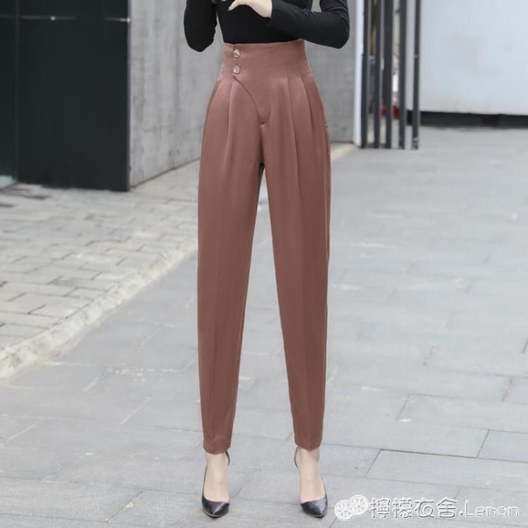 醋酸哈倫褲女年夏季新款薄款寬松顯瘦洋氣時尚冰絲九分蘿卜褲 摩可美家