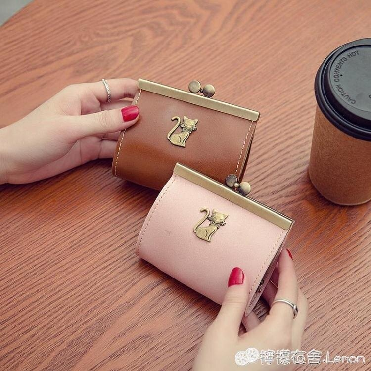 復古可愛迷你韓版短款硬幣包個性小簡約搭扣卡包零錢包女小錢包 摩可美家