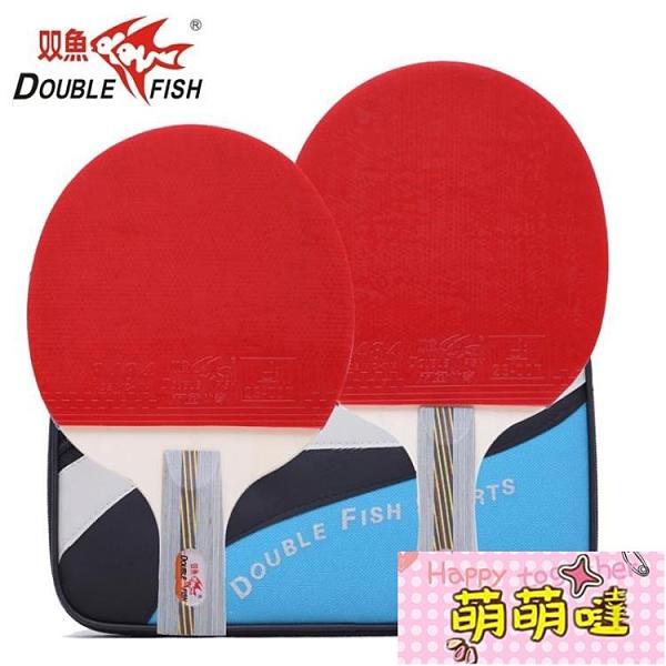 2只裝 乒乓球拍雙拍袋進攻訓練拍初學者學生兵乓球拍橫拍直拍品牌【小檸檬3C數碼館】