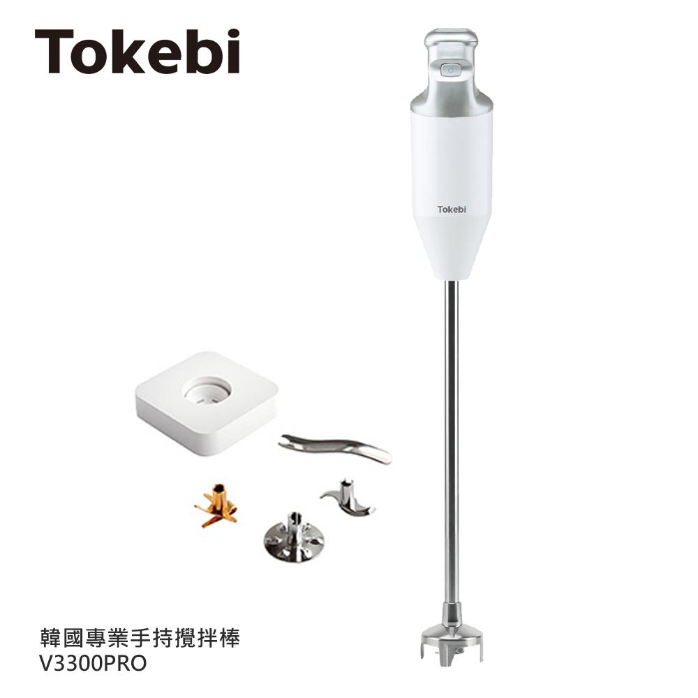 TOKEBI 多可必 韓國手持攪拌棒 加長 專業版 均質機 攪拌機 V3300 PRO (台灣公司貨)