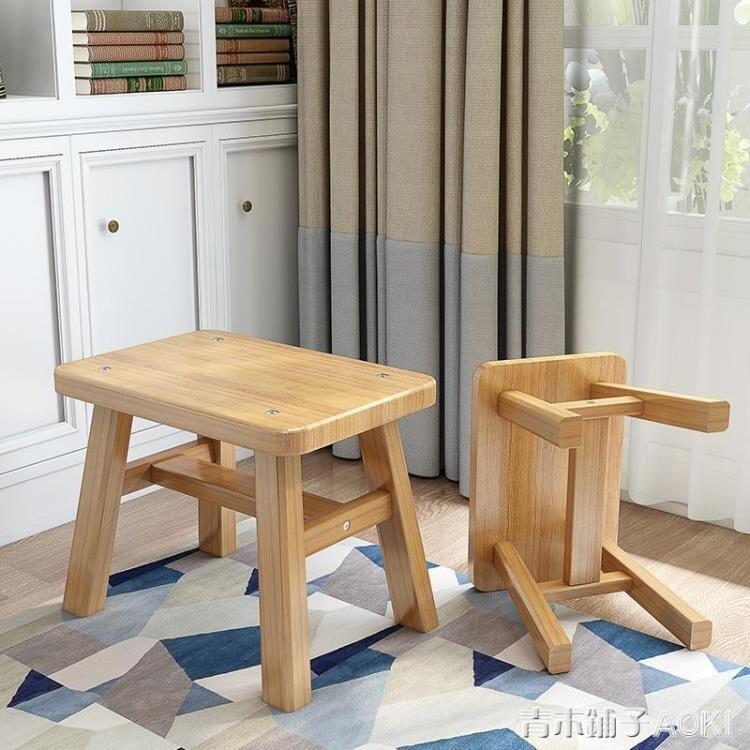 索樂小木凳板凳竹凳矮換鞋穿鞋凳子成人家用客廳實木兒童小孩夏涼