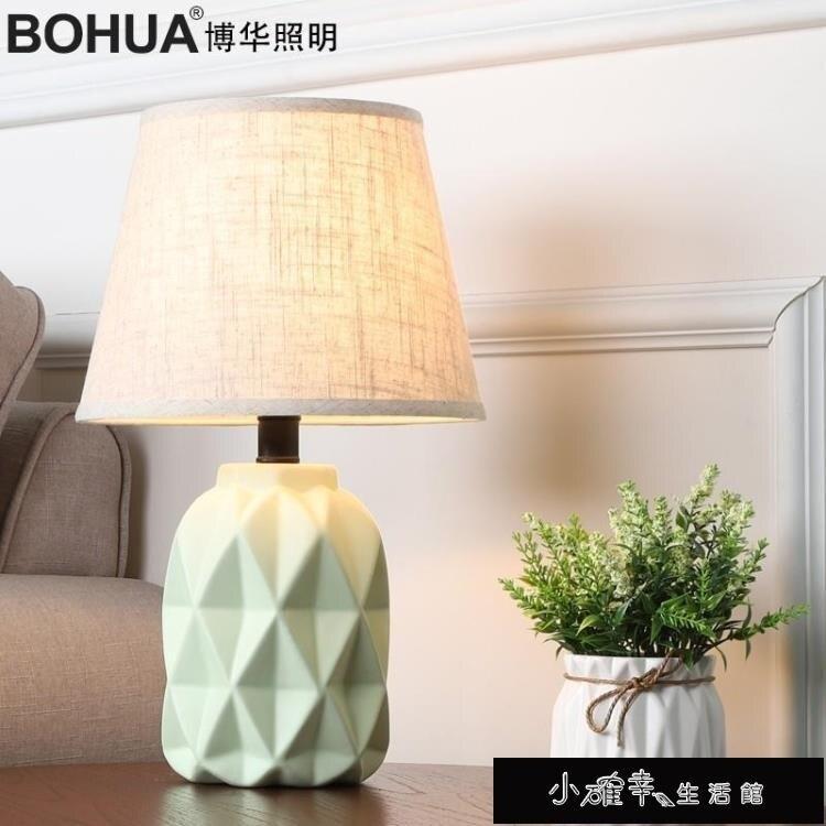 台燈 陶瓷台燈 臥室 床頭燈 創意 浪漫小美式裝飾調光溫馨小 摩可美家