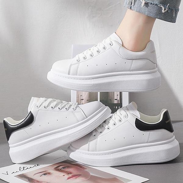 夏季透氣范麥昆小白女鞋2021新款春秋百搭鬆糕厚底內增高老爹板鞋