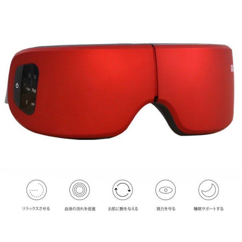 日本 GK4D 氣壓 溫感 智能 眼罩 按摩 敷眼 氣壓按摩 眼睛