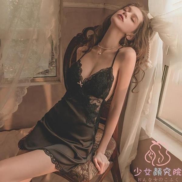 性感睡衣女夏季冰絲薄款帶胸墊小胸蕾絲吊帶睡裙套裝【少女顏究院】