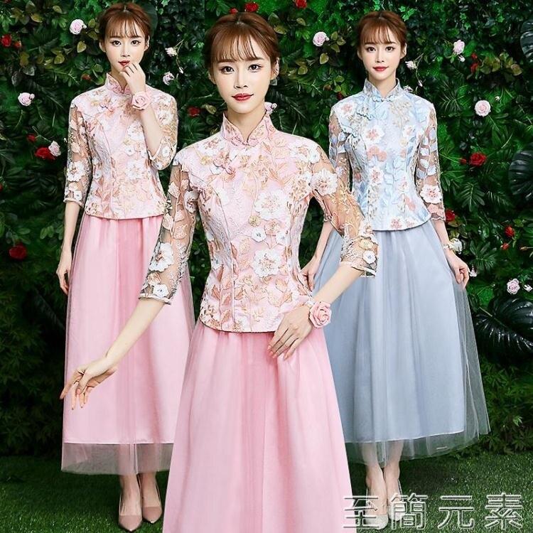 伴娘服 伴娘禮服女新款中式伴娘服平時可穿中國風簡單遮肉顯瘦仙氣質